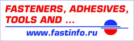 """Fasteners, Adhesives, Tools and…"" Magazine"