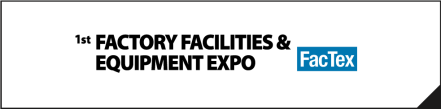 Factory Facilities & Equipment Expo