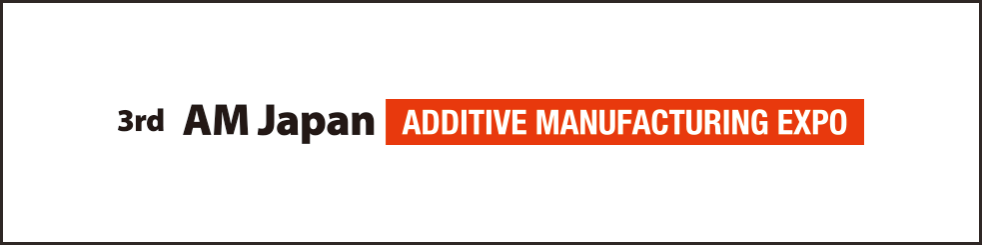 AM Japan [ADDITIVE MANUFACTURING EXPO]