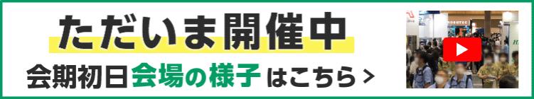 コロナ ジャパン リード ジ ビション エグ