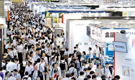 D Printing Exhibition Tokyo : Will d printing remodel the construction industry