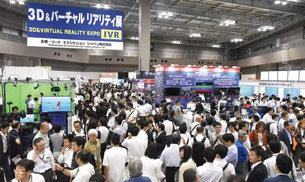 D Virtual Reality Exhibition : D virtual reality expo manufacturing world japan