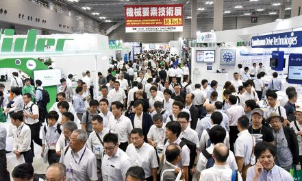 Mechanical Components & Materials Technology Expo | Manufacturing