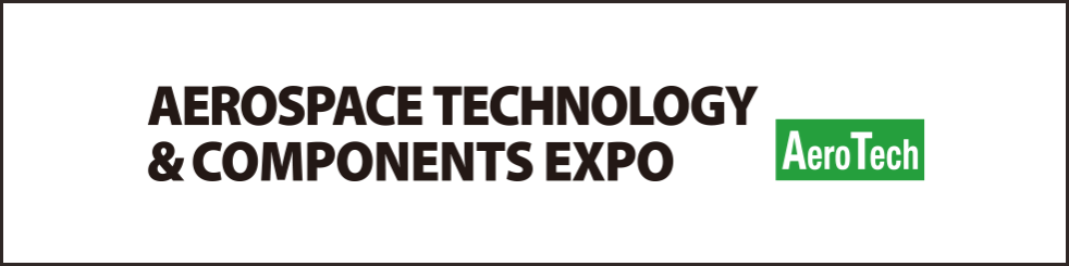 Aerospace Technology & Components Expo Nagoya