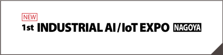 Industrial AI/IoT Expo